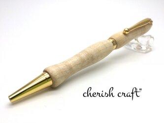 手作りボールペン♪Stylishメープル♪【送料無料】の画像