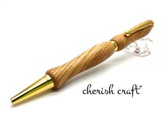手作りボールペン♪Stylishケヤキ♪【送料無料】の画像