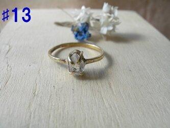 真鍮 ハーキマーダイヤモンドリングの画像