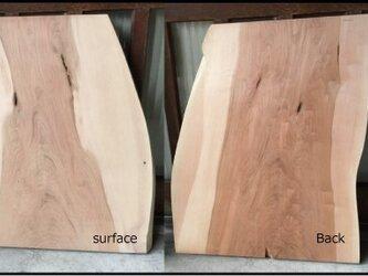 【送料無料】飛騨の天然木 『朴の木材』DIY・デスク・テーブルなど木材・板材/yan-22の画像