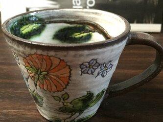 新作 動植物の器 白化粧カップの画像