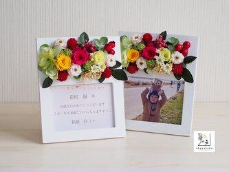 《写真orメッセージカードセット◎送別/母の日/結婚祝いギフト》プリザーブドフラワーのナチュラルガーデンのフォトフレームの画像