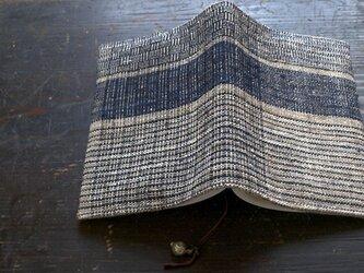 手織り布の文庫本ブックカバーの画像
