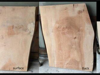 【送料無料!!】飛騨の天然木 『トチ材』DIY・台や天板など木材・板材/yan-27の画像