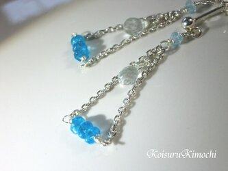 アパタイトとアクアマリンのピアス【Blue Blue】の画像