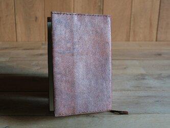 柿渋染のブックカバーの画像
