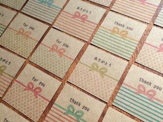 蝶結びのしシール和風ver. 54枚の画像