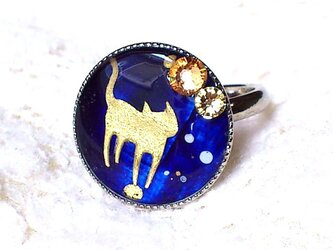 猫とスワロのリングフリーサイズDブルーの画像