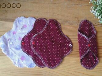 シンプルタイプの布ナプキンの画像