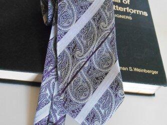 ネクタイ ペイズリー& ストライプ パープル(紫)の画像