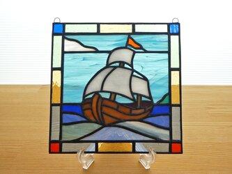 ステンドグラス ミニパネル 帆船C 15cmの画像