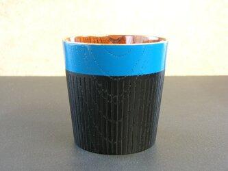 ケヤキ・フリーカップ/ブルー&ブラック・2トーンの画像