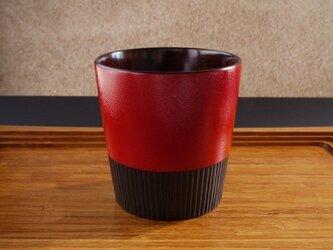 フリーカップ/レッド&ブラック・2トーンの画像