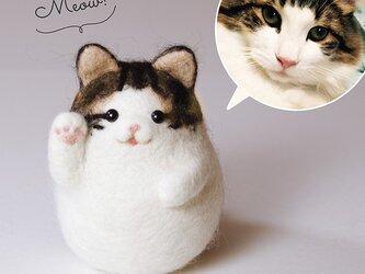 オーダーメイド招き猫の画像