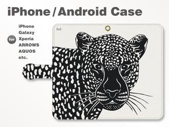 iPhone7/7Plus/Android全機種対応 スマホケース 手帳型 動物-アニマル-豹-ヒョウ-ヒョウ柄-切り絵3903の画像