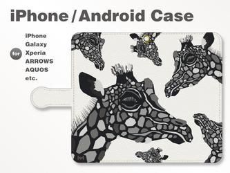 iPhone7/7Plus/Android全機種対応 スマホケース 手帳型 アニマル-キリン-きりん-ジラフ-白黒 3202の画像