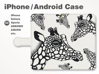 iPhone7/7Plus/Android全機種対応 スマホケース 手帳型 アニマル-キリン-きりん-ジラフ-切り絵 3203の画像