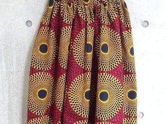 リバーシブルスカート REDの画像