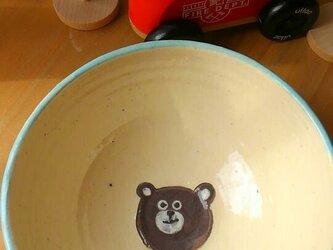 こどものうつわ くまおくんのお茶碗の画像