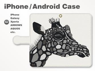 iPhone7/7Plus/Android全機種対応 スマホケース 手帳型 アニマル-キリン-きりん-ジラフ-白黒 31_02の画像