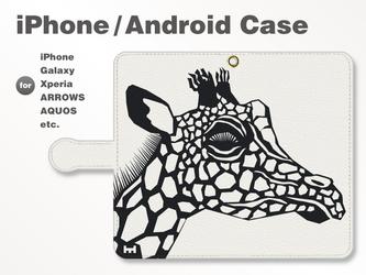 iPhone7/7Plus/Android全機種対応 スマホケース 手帳型 アニマル-キリン-きりん-ジラフ-切り絵 31_03の画像
