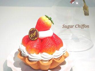 【送料無料】ストロベリータルトの入ったガラスドーム♡の画像
