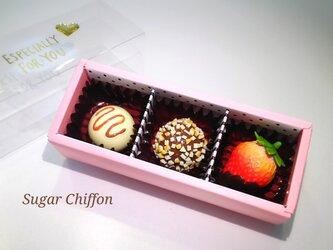 【送料無料】3種のチョコレートのマグネット♡の画像