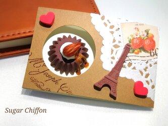 【送料無料】チョコレートのメッセージカード♡2枚入りの画像