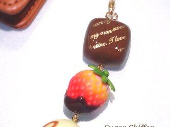 【送料無料】3種のチョコレートキーホルダー♡の画像