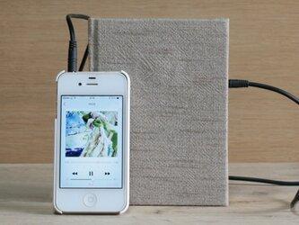 Book Speaker Portableの画像