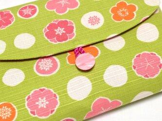 2冊入れタイプ 御朱印帳ケース_萌黄に桜の画像