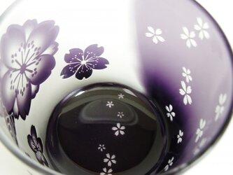 紫の桜のグラス【混入物あり】の画像