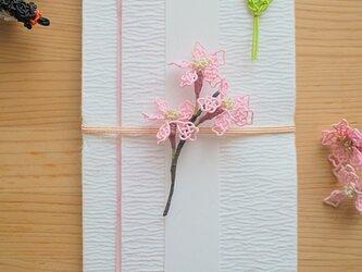 ご祝儀袋 桜〜さくら〜の画像