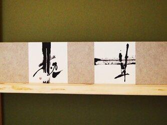 「草枕(くさまくら)」の画像