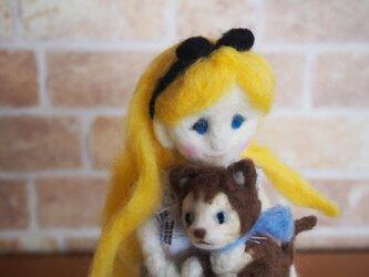アリスとダイナの画像