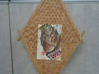 鉄線編み壁掛けの画像