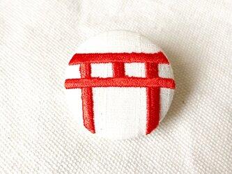 刺繍ボタンブローチ 「鳥居ボタン」の画像