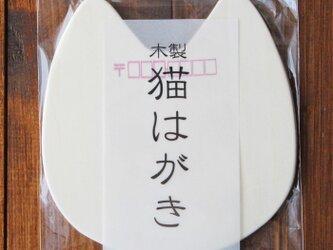 木製 猫はがき(顔)13.CATS.WORKSオリジナルの画像