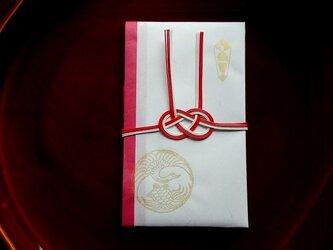 和紙祝儀袋 水引 鶴亀の画像