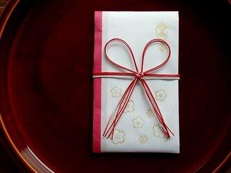 和紙祝儀袋 水引 花の画像