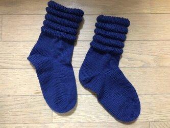 手編み靴下・段々紺の画像