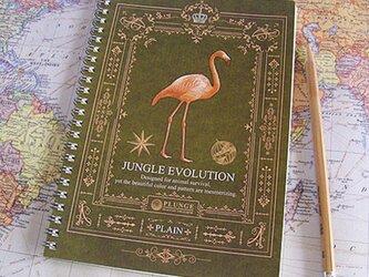 ジャングルノートブック(本文・無地/フラミンゴ)A5サイズの画像