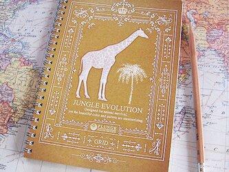 ジャングルノートブック(本文・グリッド/キリン)A5サイズの画像