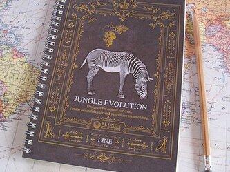 ジャングルノートブック(本文・罫線/ゼブラ)A5サイズの画像
