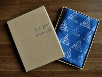 藍染スカーフ(うろこ)の画像