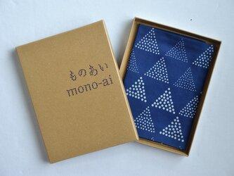 藍染ハンカチ(うろこ)の画像