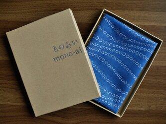 藍染ハンカチ(花波)の画像