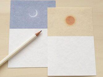 太陽と三日月のポストカード(4枚入り)の画像