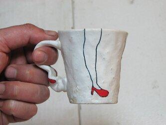 赤いデミカップの画像