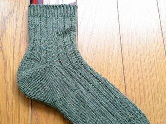 手編み靴下 schoppel Tweed 6271の画像